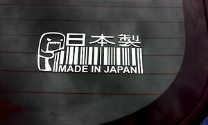 Domo Made In Japan Decal Jdm Stickers Vinyl Turbo Racing Window Illest Boost Car