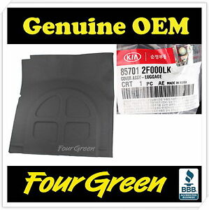 Genuin Luggage Cover For Kia Spectra 2003 2007 Oem New 857012f000lk