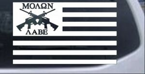 Molon Labe American Flag Ar 15 Guns Car Or Truck Window Laptop Decal Sticker