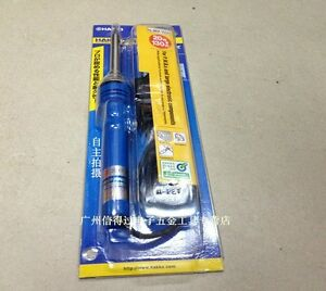 New Hakko 980 980f v22a 220v 20w 130w Dual Power Soldering Iron e sk