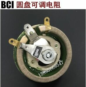 1x Bc1 300w 500r Orcelain Plate Resistor Slide wire Rheostat Adjustable 1344 Xh