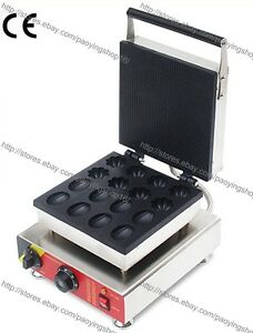 Commercial Nonstick Electric Flower Nut Shaped Mini Waffle Maker Iron Baker Mold