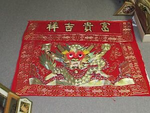 Asian Oriental Hand Embroidered Tapestry Gold Thread Cotton Lining 42 X 38