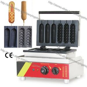 Commercial Nonstick Electric French Waffle Dog Maker Corn Dog Baker Iron Machine