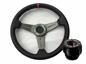 Mitsubishi Eclipse Mirage Galant Steering Wheel Silver Concave Red Adapter Hub
