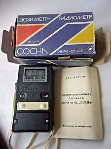 Dosimeter Anri 01 02 Anri 01 Sosna Geiger Counter 2 Sbm 20 100 Tested New Nos