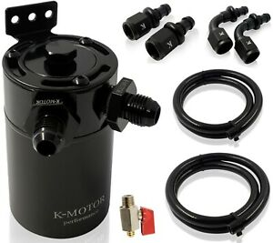 K Motor Baffled Oil Separator Catch Can Tank With Breather Filter 300ml Vented
