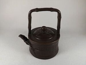 Vtg Chinese Yixing Dark Clay Pottery Teapot Signed Base Lid Bamboo Round