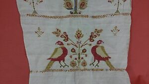 Pennsylvania Cross Stitch Show Towel Finna Hoober 1854