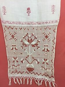 Pennsylvania 19 C Cross Stitch Show Towel Elisabeth Danner