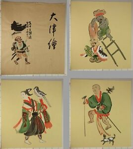 Us319 Painting Otsue Japanese Art Nihonga Geijyutu Picture Samurai Hawk Animal