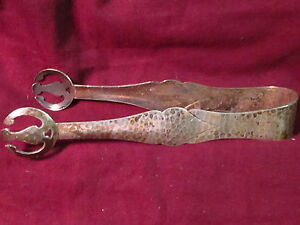 Silverplate Hammered Tongs 7 C1229