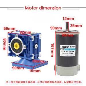 Dc12v 24v 300w 18 240rpm 5d300gn rv30 Worm Gear Reducer Motor With Self locking