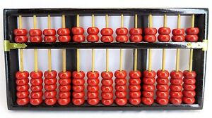 Vintage Lotus Flower Brand Chinese Wooden Abacus Red 13 Column 91 Beads C 1940s