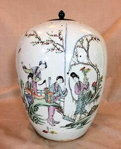 An Antique Chinese Famille Rose Jar 11 With Figural Scene Republic Period
