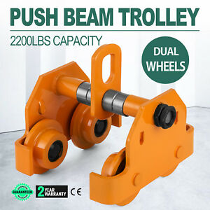 1 Ton Push Beam Track Roller Trolley Capacity 2000lbs Crane Lift Adjustable
