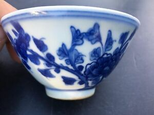 Chinese Antique Porcelain Bowl Tea Cup Marked Qianlong