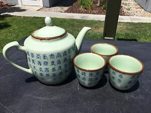 Chinese Antique Porcelain Tea Pot And Cups Marked Xuande