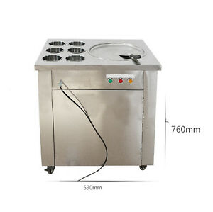 Commercial Fried Ice Cream Machine Ice Cream Roll Making Machine 740w 110v