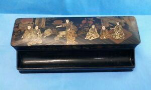 19th C Japanese Black Lacquer Ink Stand With Lid