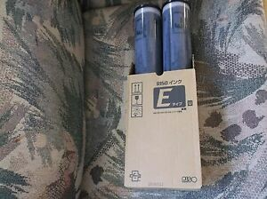 2 S4267 S7201 Purple Genuine Riso Ink Ez390 Ez590 Mz790 Rz990 Rz1090 Duplicator