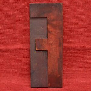 10 By 3 7 8 Large Letter F Wood Letterpress Type Printers Block