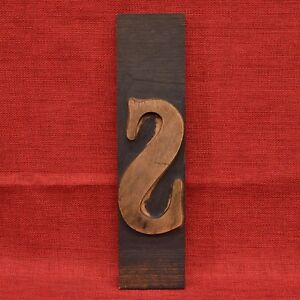 12 By 2 15 16 Letter S With 5 7 8 Letter Wood Type Letterpress Printers Block