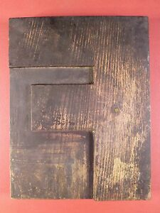 10 By 7 3 4 Letter F Large Rustic Wood Letterpress Type Printers Block