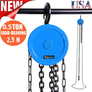 0 5 Ton Lever Block Chain Hoist Ratchet Type Comealong Puller Lifter Us Stock
