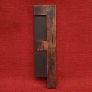 11 11 16 By 3 1 16 Letter F Large Wood Type Printers Block Mortised