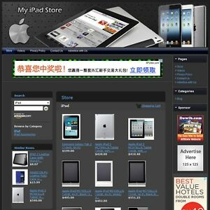 Apple I Pad Store Professionally Designed Fully Automated Affiliate Website