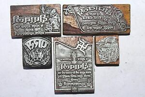 Lot Of 5 Antique Vintage Letterpress Metal On Wood Printing Blocks 066