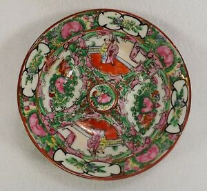 Antique Chinese Rose Medallion Famille Rose 6 1 8 Bowl Signed Lovely Condition