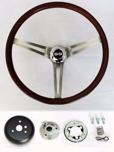 Chevelle Impala Nova El Camino Low Gloss Finish Wood Steering Wheel 15 Ss Cap