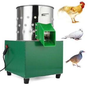 220v Small Chicken Dove Feather Plucking Machine Poultry Plucker Birds Depilator