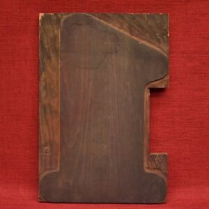 15 1 16 By 10 5 16 Number 1 One Hand Carved Wood Type Letterpress Printers Block