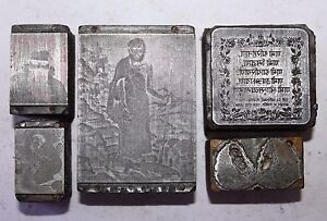 Lot Of 5 Antique Vintage Letterpress Metal On Wood Printing Blocks 082