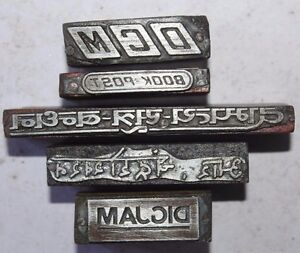 Lot Of 5 Antique Vintage Letterpress Metal On Wood Printing Blocks 093