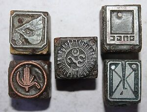Lot Of 5 Antique Vintage Letterpress Metal On Wood Printing Blocks 086