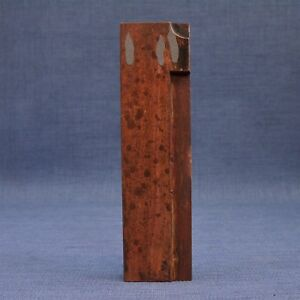 8 By 2 3 16 Number 1 One Large Wood Type Letterpress Printers Block