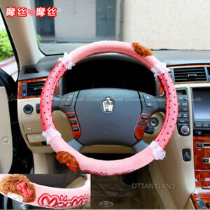 Pink Cartoon Lace Cute Girl Auto Car Steering Wheel Cover Swc003