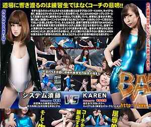 Female Wrestling Singlet Woman's Ladies Japanese DVD SWIMSUITS Shoes Boots i243