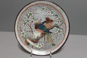 Satsuki Satsuma Japan Pheasant Peacock Bird Collector Salad Plate 7 5 8 Mi