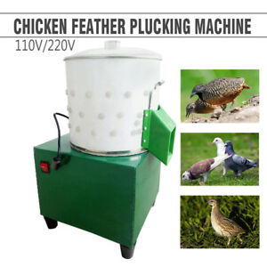 Chicken Plucker Dove Feather Plucking Machine Poultry Birds Depilator 220v 110v