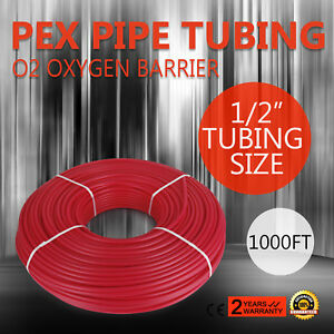 1 2 Pex Tubing 1000 o2 Oxygen Barrier Radiant Heating Systems pex Pipe