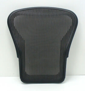 Herman Miller Blemished Aeron Replacement Back Size B Medium 3d02 Lead 68a