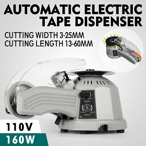 Zcut 2 Adhesive Tape Dispenser Tape Cutter 3 22mm Width Electric Micro computer