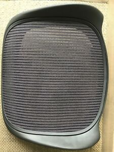 Herman Miller Aeron B Replacement Seat