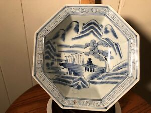 Chinese Blue And White Porcelain Bowl W Stand
