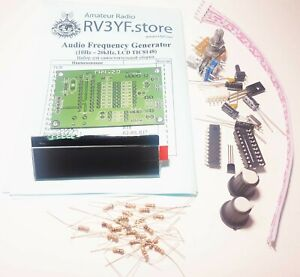 Dds Low Frequency Signal Generator Sine square sawtooth dual tone Mode kit Diy